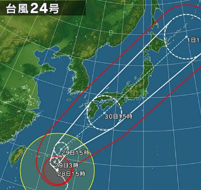 20180928台風24号