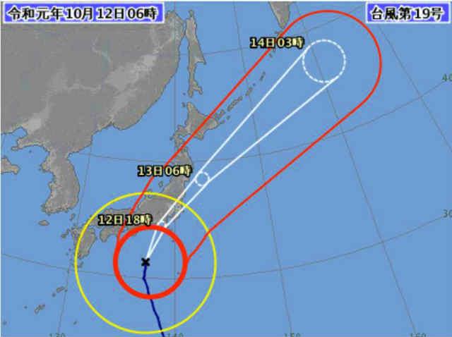 20191012台風19号0600s